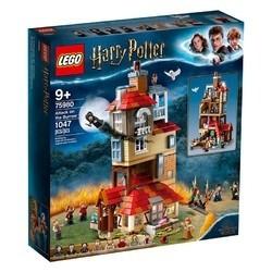 LEGO 乐高 哈利波特系列 75980 陋居攻击