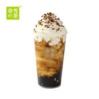 奈雪的茶 黑糖珠珠宝藏茶 电子饮品券 优惠券