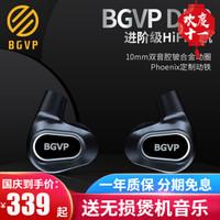 BGVP DN2圈铁耳机入耳式有线动圈重低音动铁HiFi发烧高解析MMCX可换线音乐耳机 黑色-无麦 标配