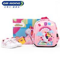 21日0点、双11预售 : Dr.Kong 江博士 小黄人限定礼盒女童学步鞋三件套