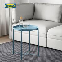 IKEA宜家GLADOM格拉登托盘桌现代简约钢制圆形客厅可拆卸