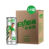 日加满 维生素能量饮料 250ml*24罐