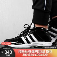 胜道运动阿迪达斯 adidas Pro Model 2G 男子篮球场上篮球鞋 EF9819 EF9821 42.5