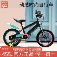 gb好孩子儿童自行车男女孩脚踏车中大童3-8岁12寸14寸16寸单车