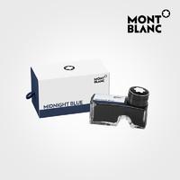 Montblanc/万宝龙瓶装墨水 神秘黑色/午夜蓝色