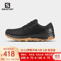 萨洛蒙(Salomon)男款 户外运动防水透气减震超大码登山徒步鞋 OUTbound GTX 黑色 407917 UK8(42)