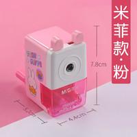 M&G 晨光 APS95674 米菲系列 卡通转笔刀 4cm*5.2cm*7.8cm