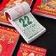 曹晖 2021年日历手撕老黄历 50K 1.2元包邮(需用券)