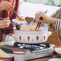 树可 日式四季汤锅火锅锅家用炖锅搪瓷锅燃气电磁炉专用珐琅锅具