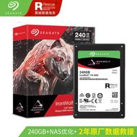 希捷(Seagate)240GB 网络存储(NAS)固态硬盘 SATA接口 希捷酷狼IronWolf110系列(ZA240NM10001)