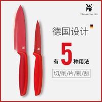 德国WMF小刀水果刀家用不锈钢削皮刀刀具套装切片刀便捷多用刀