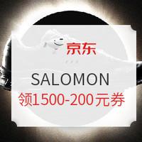 促销活动 : 京东 SALOMON旗舰店 暖冬焕新