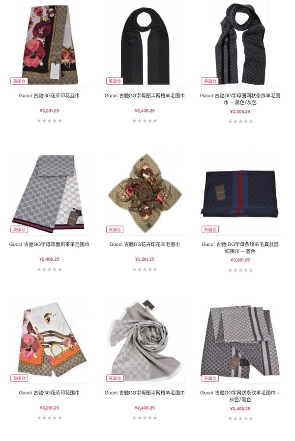 Unineed中文官网 Gucci 古驰围巾