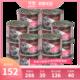 Leonardo德国进口小李子猫罐头 成猫幼猫通用无谷主食猫罐头 200g*12罐 152元