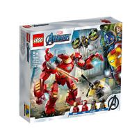 LEGO 乐高 漫威超级英雄系列 76164 钢铁侠反浩克装甲AIM特工