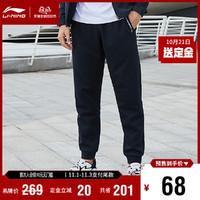 LI-NING 李宁 AKLP705 卫男士针织运动长裤