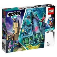 LEGO 乐高 幽灵秘境系列 70437 神秘城堡
