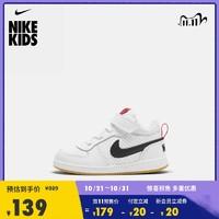 Nike 耐克 BOROUGH MID TDV 婴童运动童鞋