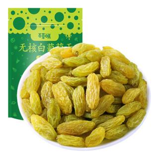 Be&Cheery 百草味 水果干 白葡萄干 100g *24件