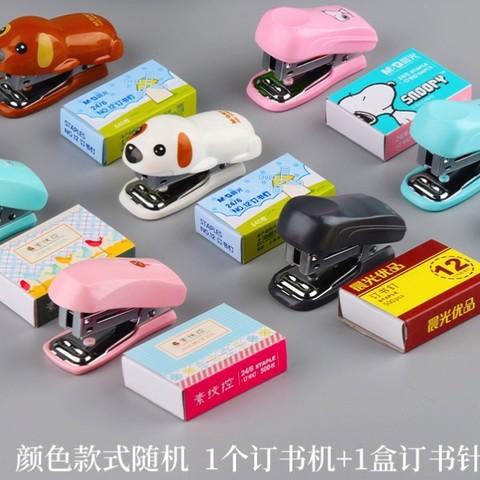 M&G 晨光 迷你订书机+1盒订书钉 颜色随机
