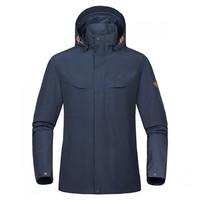 NORTHLAND/诺诗兰  GORE-TEX男式单层冲锋衣外套  防水透湿 素色百搭
