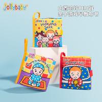 Jollybaby 快乐宝贝 响纸系列 宝宝早教布书
