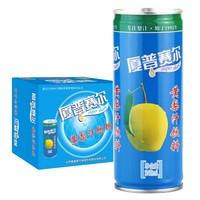 山西特产 厦普赛尔经典款大黄梨汁 246ml*8罐