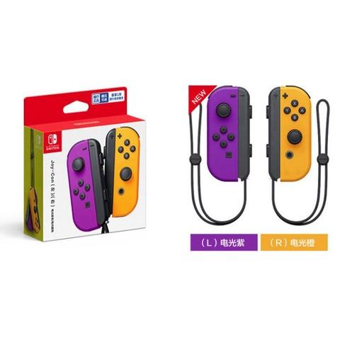 任天堂 Nintendo Switch 国行Joy-Con游戏机专用手柄 NS周边配件