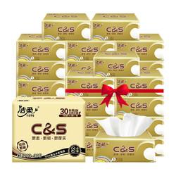C&S 洁柔 抽纸 3层*100抽*30包(195mm*123mm) *2件