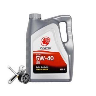 京东PLUS会员 : 出光 小保养套餐 全合成机油 SN 5W-40 4L 润滑油 含机滤工时