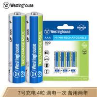 西屋 Westinghouse AAA/7号 低自放 镍氢充电电池 800毫安时4节/卡装 适用于无线鼠标/儿童玩具等