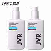 JVR 杰威尔 矿物泥控油磨砂洁面乳 180g*2 +凑单品