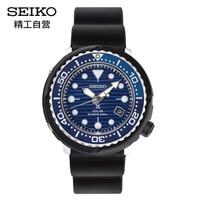 SEIKO 精工 PROSPEX系列 SNE518P1 太阳能小罐头运动手表