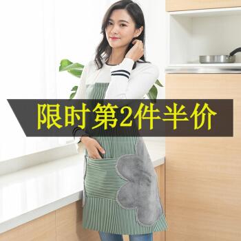 红凡 可擦手围裙厨房防水可爱罩衣成人女男士围腰工作服防油时尚 绿色