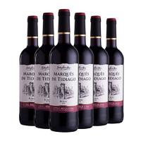 张裕 西班牙DO级 梦歌湖 干红葡萄酒 750ml*6支