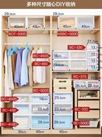 5L 爱丽思抽屉式收纳箱衣柜透明收纳盒塑料整理箱衣服爱丽丝储物柜子