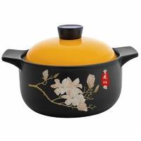 HSNG 恒杉 家用砂锅 1.4L