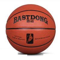 山司伯特 灌篮系列 7号成人篮球