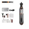 WORX 威克士 WX106 小型锂电电磨机 64W