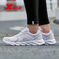 XTEP 特步 881318119258 女款运动鞋 *2件