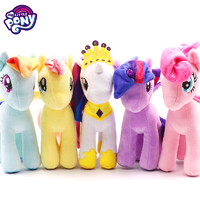 My Little Pony 小马宝莉 毛绒公仔 s码紫悦