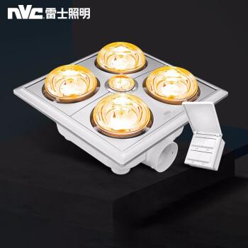 雷士(NVC) 灯暖浴霸 吊顶通用款36.5*36.5
