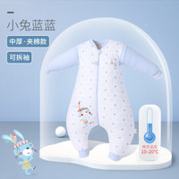 雅婴宝  婴儿睡袋秋冬加厚纯棉厚款分腿宝宝防踢被