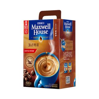 Maxwell House 麦斯威尔 三合一特浓速溶咖啡 100条*13g
