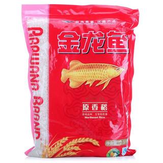 苏宁SUPER会员 : 金龙鱼 东北大米 五常稻花香 2.5kg *2件