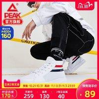 匹克休闲鞋男鞋子2020夏新款经典传承文化鞋时尚简洁舒适男运动鞋