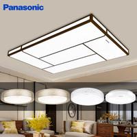 松下(Panasonic)灯具套餐吸顶灯LED客厅灯卧室灯具灯饰调光调色现代简约三室一厅一阳台 中式风格