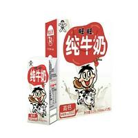 旺旺 纯牛奶 190ml*12盒 礼盒装*2件+沃隆 每日坚果 300g*2件