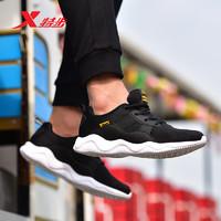 特步男鞋网面透气跑步鞋轻便减震运动鞋软底青少年跑鞋男学生