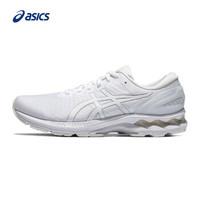 亚瑟士 ASICS 跑步鞋男鞋支撑运动跑鞋GEL-KAYANO 27旗舰高端1011A767 白色 42.5